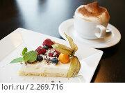 Десерт с ягодами и кофе. Стоковое фото, фотограф Ткачёва Ольга / Фотобанк Лори