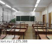 Купить «Пустой класс», фото № 2275388, снято 24 декабря 2010 г. (c) Дмитрий Верещагин / Фотобанк Лори