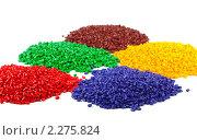 Купить «Разноцветные пластиковые гранулы», фото № 2275824, снято 7 декабря 2010 г. (c) Антон Стариков / Фотобанк Лори