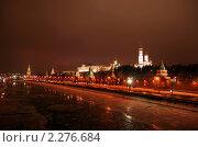 Купить «Вид на Кремль и Москву-реку зимним вечером», эксклюзивное фото № 2276684, снято 9 января 2011 г. (c) Щеголева Ольга / Фотобанк Лори