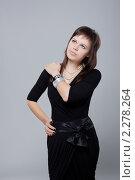 Портрет красивой молодой девушки. Стоковое фото, фотограф SvetlanaPanteleeva / Фотобанк Лори