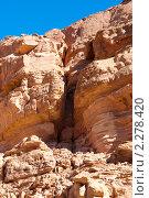 Купить «Цветной каньон. Синай. Египет», фото № 2278420, снято 8 января 2011 г. (c) Екатерина Овсянникова / Фотобанк Лори
