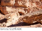 Купить «Пещера. Цветной каньон. Синай. Египет», фото № 2278424, снято 8 января 2011 г. (c) Екатерина Овсянникова / Фотобанк Лори
