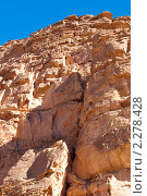 Купить «Цветной каньон. Синай. Египет», фото № 2278428, снято 8 января 2011 г. (c) Екатерина Овсянникова / Фотобанк Лори