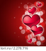 Купить «Абстрактный фон», иллюстрация № 2278716 (c) Лищук Руслан Викторович / Фотобанк Лори