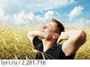 Купить «Молодой мужчина отдыхает на пшеничном поле», фото № 2281716, снято 10 июля 2010 г. (c) Iakov Kalinin / Фотобанк Лори