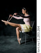 Девушка балерина. Стоковое фото, фотограф Лена Лазарева / Фотобанк Лори