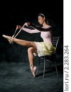 Купить «Девушка балерина», фото № 2283264, снято 22 февраля 2009 г. (c) Лена Лазарева / Фотобанк Лори