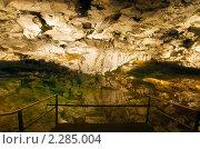 Купить «Подземное озеро, в которое православные верующие окунаются в праздник Крещения», эксклюзивное фото № 2285004, снято 28 декабря 2010 г. (c) Румянцева Наталия / Фотобанк Лори