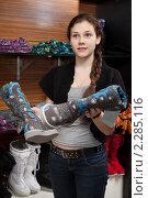 Купить «Красивая девушка выбирает зимние сапоги в магазине», фото № 2285116, снято 5 января 2011 г. (c) Михаил Иванов / Фотобанк Лори