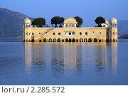 Купить «Джал Махал ( Водный дворец) в Джайпуре, Индия», фото № 2285572, снято 5 декабря 2010 г. (c) Вера Тропынина / Фотобанк Лори