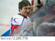Александр Овечкин (2010 год). Редакционное фото, фотограф Анатолий Аверьянов / Фотобанк Лори