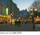 Купить «Арбат. Вечер», фото № 2286976, снято 17 января 2011 г. (c) Юрий Кирсанов / Фотобанк Лори