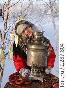 Купить «Масленица. Девочка с самоваром.», фото № 2287804, снято 16 января 2011 г. (c) Ольга Рындина / Фотобанк Лори