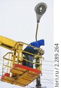 Энергетики ремонтируют фонарный столб. Стоковое фото, фотограф Алексей Кречетов / Фотобанк Лори
