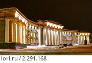 Купить «Уфа, дворец культуры имени Орджоникидзе (8 корпус УГНТУ)», фото № 2291168, снято 21 января 2011 г. (c) Art Konovalov / Фотобанк Лори