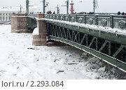 Купить «Санкт-Петербург. Дворцовый мост зимой», эксклюзивное фото № 2293084, снято 22 января 2011 г. (c) Зобков Георгий / Фотобанк Лори