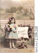 Купить «Девочка с цветами. Дореволюционная открытка.», фото № 2298228, снято 20 ноября 2018 г. (c) Ольга Батракова / Фотобанк Лори