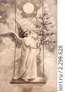 Ангелочек с новогодней елкой. Дореволюционная открытка, фото № 2298628, снято 23 июля 2017 г. (c) Ольга Батракова / Фотобанк Лори