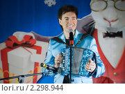 Купить «Геннадий Ветров. Новогодний концерт», фото № 2298944, снято 28 декабря 2010 г. (c) Pukhov K / Фотобанк Лори
