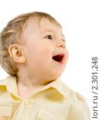 Портрет счастливого мальчика. Стоковое фото, фотограф Сергей Коршенюк / Фотобанк Лори