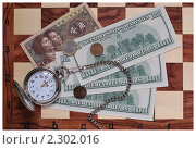 Время - деньги (2011 год). Редакционное фото, фотограф Александр Зубарев / Фотобанк Лори