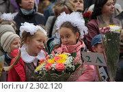 Купить «Первое сентября», фото № 2302120, снято 1 сентября 2010 г. (c) Николай Богоявленский / Фотобанк Лори