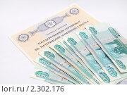 Купить «Материнский капитал и деньги», фото № 2302176, снято 25 января 2011 г. (c) Дорощенко Элла / Фотобанк Лори