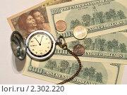 Время - деньги 2 (2011 год). Редакционное фото, фотограф Александр Зубарев / Фотобанк Лори