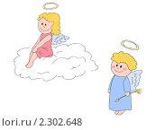 Купить «Ангелочки», иллюстрация № 2302648 (c) Евгения Малахова / Фотобанк Лори