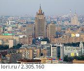 Купить «Москва сверху. Вид в сторону Садового кольца и высотки МИД», эксклюзивное фото № 2305160, снято 8 сентября 2010 г. (c) Liseykina / Фотобанк Лори