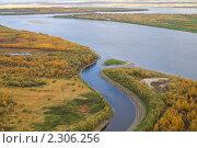 Вид из окна вертолета. Стоковое фото, фотограф Сергей Салдаев / Фотобанк Лори