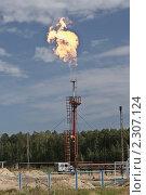 Сжигание газа на фоне голубого неба. Стоковое фото, фотограф Rumo / Фотобанк Лори