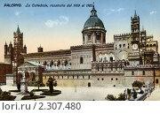 Купить «Кафедральный собор Палермо. Сицилия. Италия», фото № 2307480, снято 6 июня 2020 г. (c) Юрий Кобзев / Фотобанк Лори
