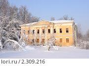 Купить «Усадьба  Гребнево», фото № 2309216, снято 27 января 2011 г. (c) Игорь Жильчиков / Фотобанк Лори