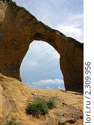 Купить «Небо через Кольцо Гору, Кисловодск, Северный Кавказ», фото № 2309956, снято 9 июня 2010 г. (c) Сычёва Виктория / Фотобанк Лори