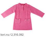 Купить «Детское розовое платье», фото № 2310392, снято 27 января 2011 г. (c) Руслан Кудрин / Фотобанк Лори