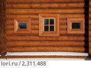 Окна (2011 год). Редакционное фото, фотограф Евгений Фролов / Фотобанк Лори