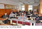 Купить «Перед сдачей экзаменов», фото № 2312664, снято 2 декабря 2009 г. (c) Геннадий Соловьев / Фотобанк Лори