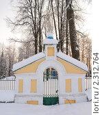Купить «Ограда Никольской церкови», фото № 2312764, снято 27 января 2011 г. (c) Игорь Жильчиков / Фотобанк Лори