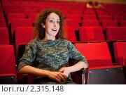 Купить «Женщина в кинотеатре», фото № 2315148, снято 22 февраля 2010 г. (c) Losevsky Pavel / Фотобанк Лори