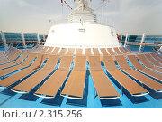 Купить «Палуба корабля с шезлонгами», фото № 2315256, снято 12 апреля 2010 г. (c) Losevsky Pavel / Фотобанк Лори