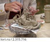 Купить «Народное творчество», фото № 2315716, снято 4 сентября 2010 г. (c) Юлия Бобровских / Фотобанк Лори