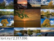 Коллаж: пейзажи. Стоковое фото, фотограф Виктор Зандер / Фотобанк Лори