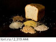 Хлеб. Стоковое фото, фотограф Светлана Мамина / Фотобанк Лори