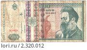 Купить «Деньги Румынии. 500 лей.», фото № 2320012, снято 4 февраля 2011 г. (c) Sea Wave / Фотобанк Лори
