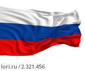 Флаг России, развевающийся на ветру. Стоковая иллюстрация, иллюстратор Антон Балаж / Фотобанк Лори