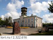 Купить «Музей истории Томска и камень на месте основания города», фото № 2322616, снято 27 августа 2010 г. (c) Alexey D. / Фотобанк Лори