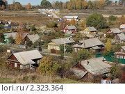 Купить «Переславль-Залесский. Городские виды», эксклюзивное фото № 2323364, снято 9 октября 2010 г. (c) lana1501 / Фотобанк Лори