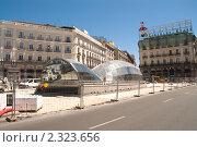 Купить «Площадь Пуэрта-дель-Соль», фото № 2323656, снято 21 июня 2009 г. (c) Elena Monakhova / Фотобанк Лори